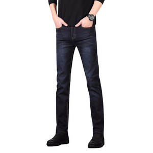 Autumn New Products Hot Sales Fashion Casual Business Jeans Men Slim Fit Trend Trousers