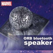 Marvel S Original ผู้ปกครองของ Galaxy สร้างสรรค์ของขวัญ Cosmic Sphere ชาร์จ Bass Bluetooth ใช้งานร่วมกับลำโพง