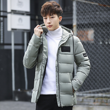 New Fashion Mens Coat Men jacket Winter Solid Parka Clothes Casual Warm Hooded Winter Zipper Coat Outwear Jacket Top цены онлайн