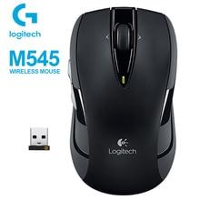 Logitech m546 무선 마우스, 레이저 등급 고급 광학 추적 통합 기술 뒤로/앞으로 엄지 버튼 마우스