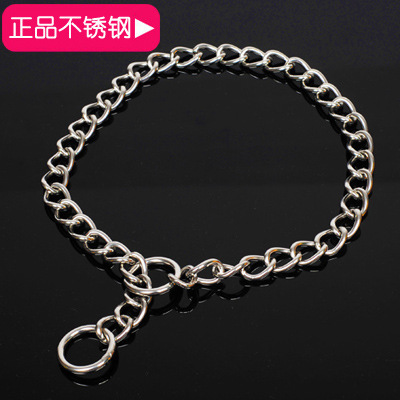 Button-Shaped Steel Necklace Pet Stainless Steel P Pendant Snake Chain 202 Seamless Welding Dog Collar