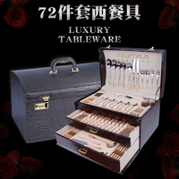 Foreign trade export Western tableware 72 piece tableware gift box household knife fork spoon salad fork full set