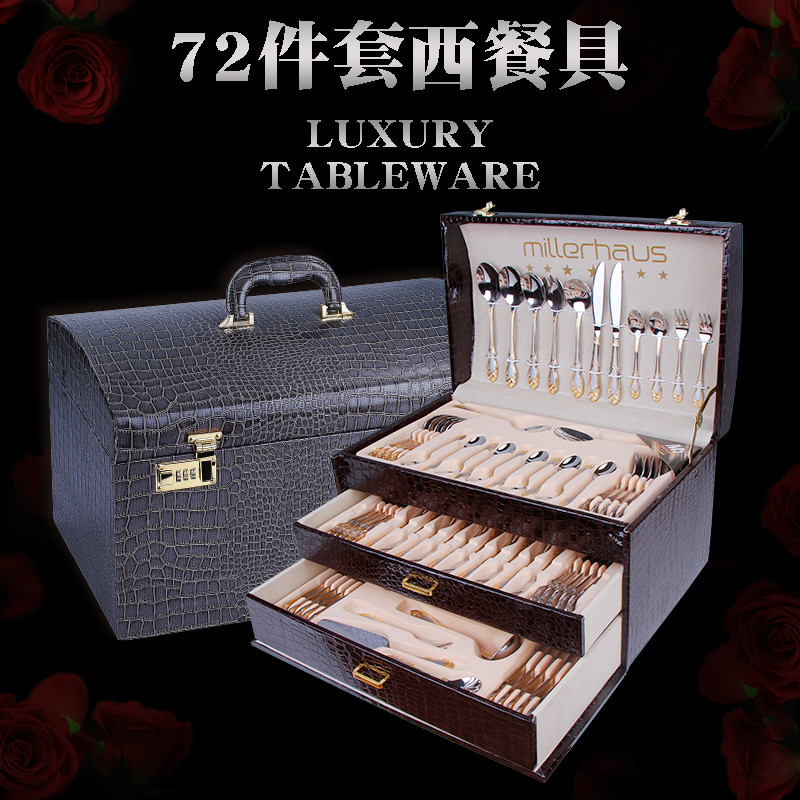 Foreign Trade Export Western Tableware 72-piece Tableware Gift Box Household Knife Fork Spoon Salad Fork Full Set