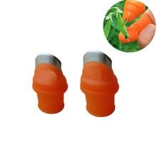 1 шт. Силиконовая защита для пальцев Защитные шестерни Безопасный инструмент для сбора фруктов садовые протекторы для режущего лезвия кольца садовые перчатки