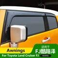 Навесы и укрытия для Toyota Land Cruiser FJ 2007-2019 специальные аксессуары для бровей от дождя внедорожные аксессуары