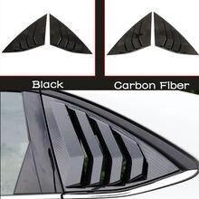 Автомобильный задний треугольник окна жалюзи крышка отделка
