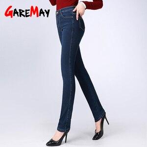 Image 3 - Winter frauen Jeans Samt Warme Lose Plus Größe Denim Gerade Jeans Mom Frau mit Hoher Taille Fleece Schwarz Hosen für Frauen