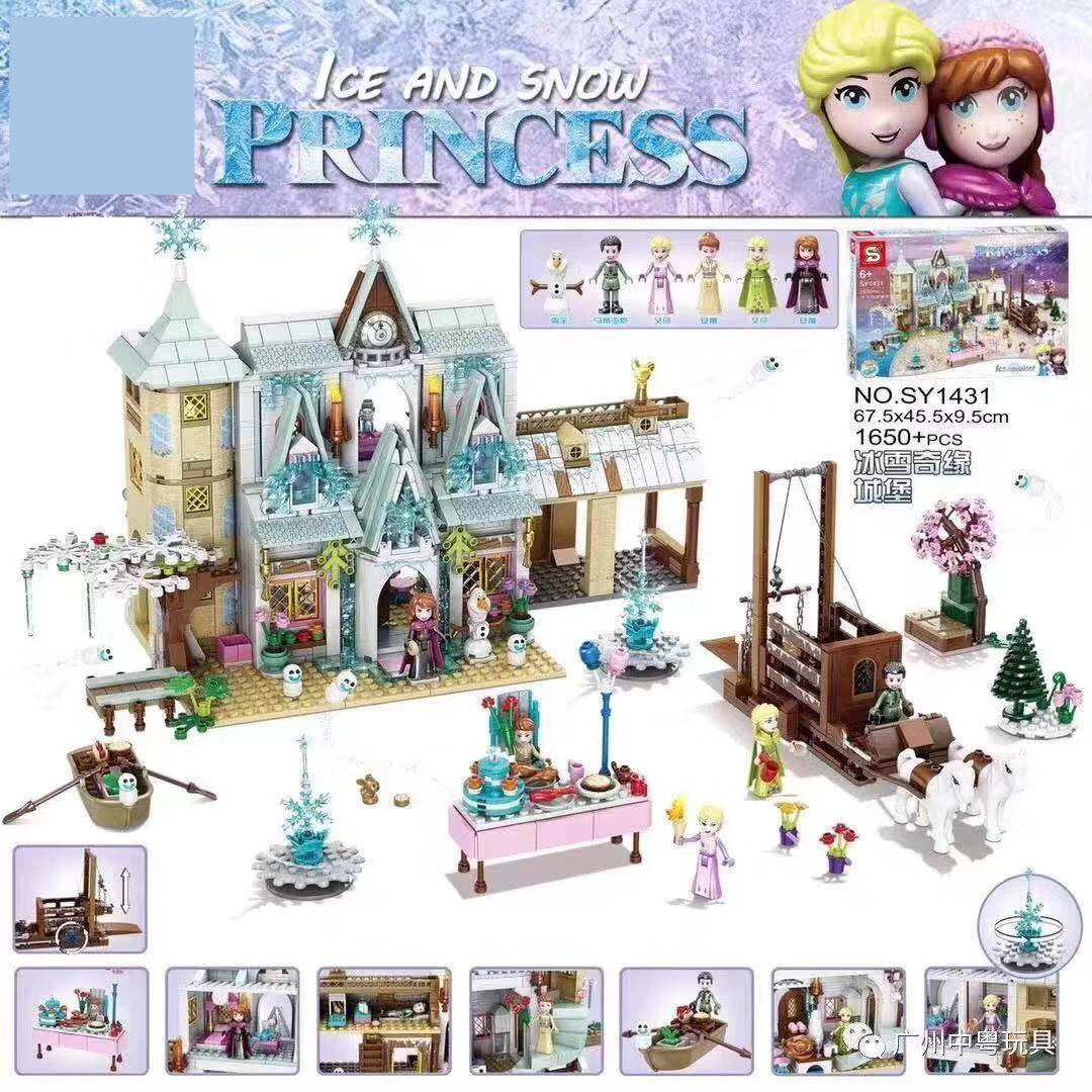 Frozeninglys Ice And Snow Princess Elsa Anne Castle Carriage Building Blocks Bricks Toys Compatible Legoinglys Frozeninglys Gift