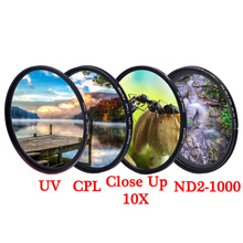 KnightX MCUV UV CPL ND Star line ND2 ND1000 variable polarizer colse up Macro Camera dslr Lens Filter colored light photo color