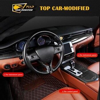 Free shipping Carbon fiber car interior parts car interior trim central trim car accessories for for Maserati Quattroporte 13 up