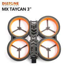 Free Shipping /Diatone MX-C Taycan CineWhoop Frame 158mnm 3inch FPV Whoop Carbon Fiber Frame Kit for RC FPV Racing Drone