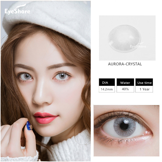 EYESHARE 1 Pair (2pcs)  Natural Crystal  Color Contact Lens for Eyes Cosmetic  Contact Lenses  Eye Color 3