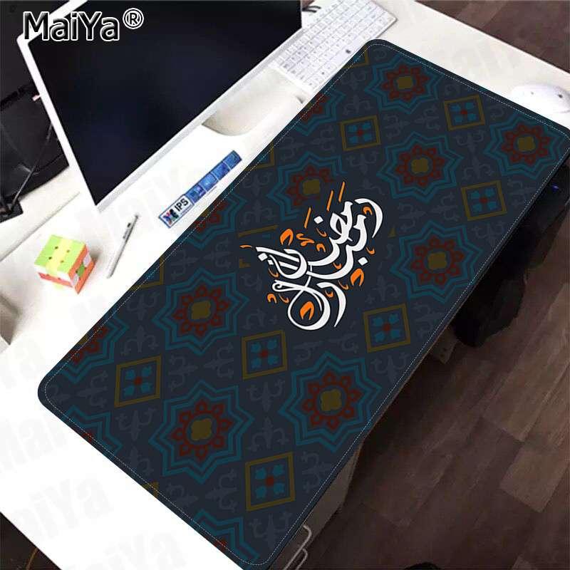Maiya My Favorite arabic quranic islamic muslim Durable Rubber Mouse Mat Pad Free Shipping Large Mouse Pad Keyboards Mat