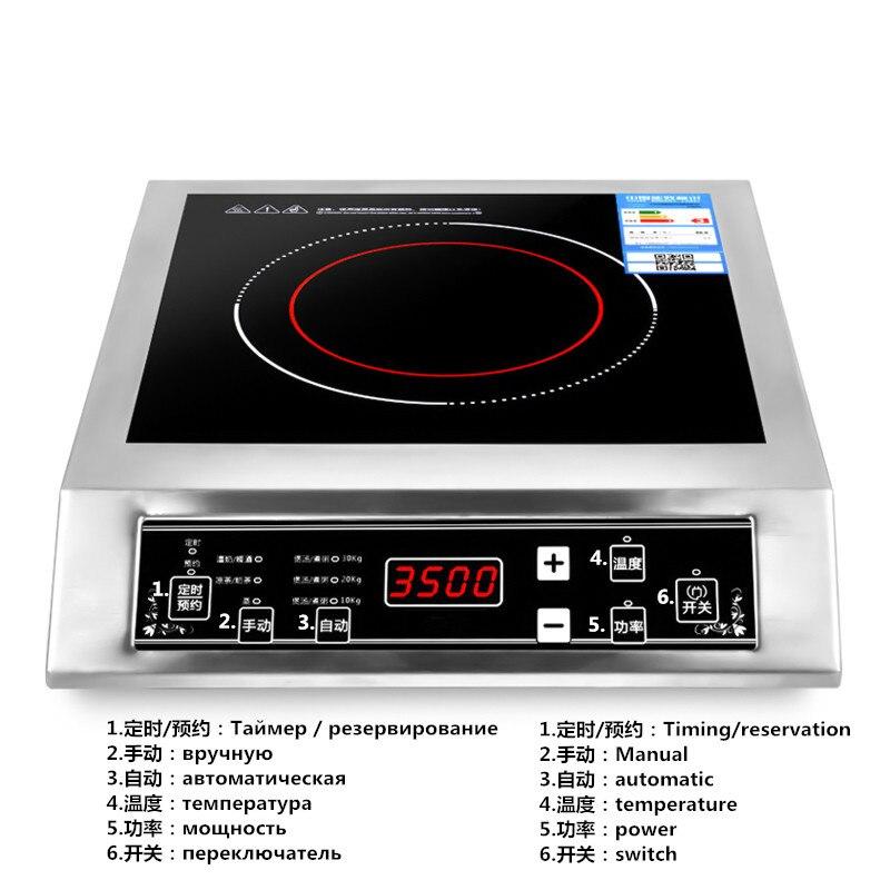 Ev Aletleri'ten Mutfak Robotları'de 3500W ev yüksek güç indüksiyon ocak ticari düz masaüstü düğmesi paslanmaz çelik çorba stir fry ab AU İngiltere title=