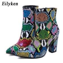 Eilyken 2020 nouvelles femmes bottines mode vert serpent Grain chaussons hiver femme bout pointu talons hauts dames Zip bottes chaussures
