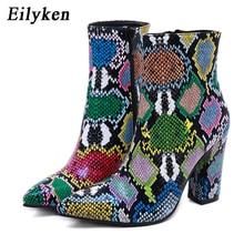 Eilyken 2020 חדש נשים קרסול מגפי אופנה ירוק נחש תבואה חורף נעלי נשי הבוהן מחודדת עקבים גבוהים גבירותיי Zip מגפיים נעליים