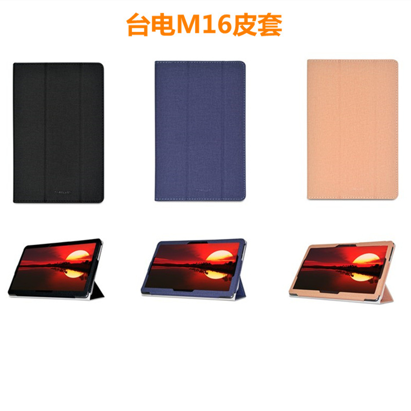 For Teclast M16 11.6 Tablet Case Fashion Bracket Flip Leather Cover