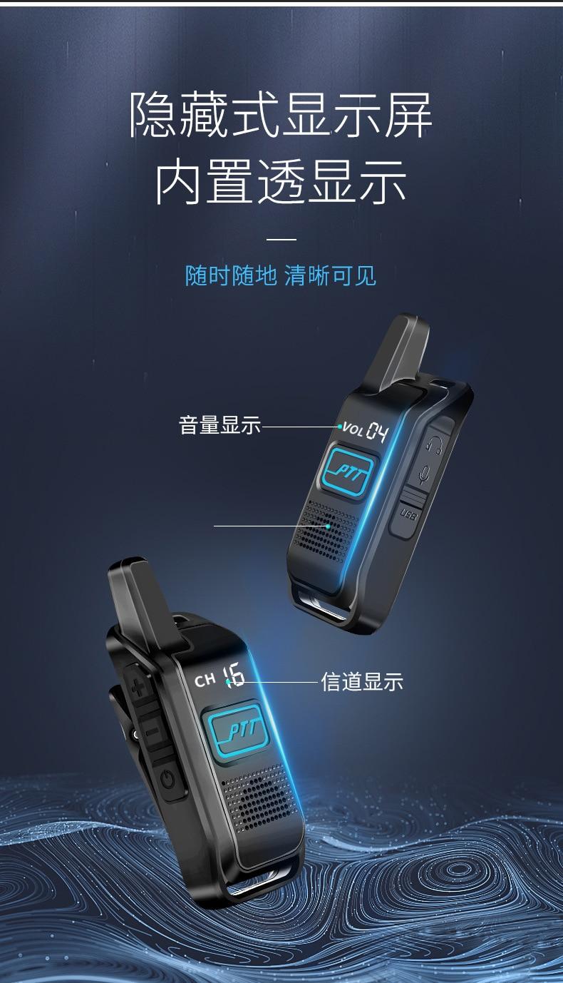 (3 PCS) DMS S1 Mini USB Portátil