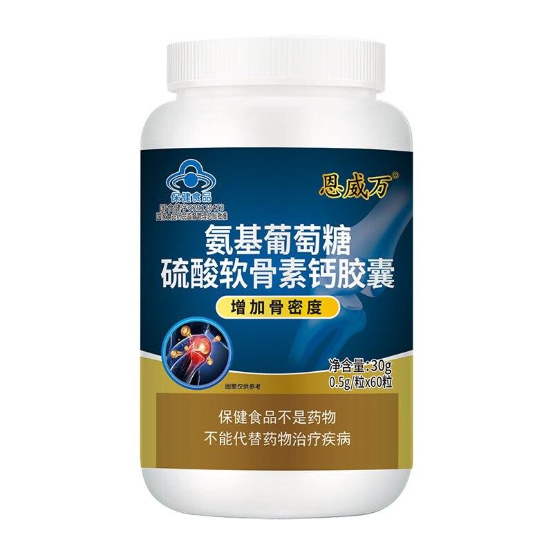 CN Health food Nvone Glucosamine Chondroitin Calcium Capsule Increase Bone Mineral Density 60 pcs