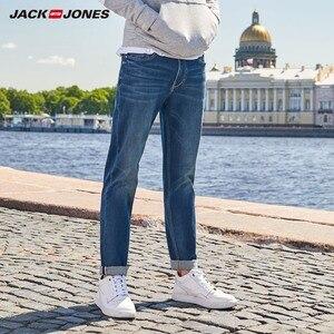 Image 2 - JackJones homme doux Stretch coupe ajustée jean streetwear 219332550