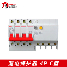 Delixi dz47sle 4P 400 v 10a 16a 20a 25a 32a 40a 63a corrente residual mini disjuntor contra fuga