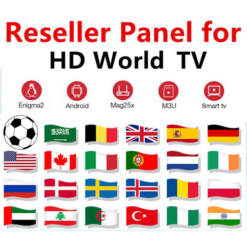 FHD צרפתית IPTV מנוי ערבית צרפת בלגיה בריטניה ספרד איטליה גרמניה אלבניה שוודיה פולין הולנדי ישראל פורטוגל IPTV קוד