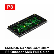 40pc/lot Outdoor P8 SMD3535 Full Color Led Display Module 256*128mm,P8 SMD RGB   Outdoor(P4/P5/P6/P6.67/P10 On Sale)