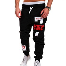 Men Jogger Sweatpants Casual Sporting Runing Trousers Male Letter Print Loose Hip Hop Masculina Track Pants