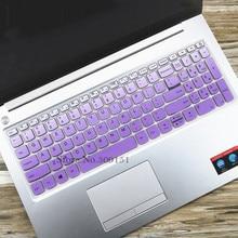 Защитный чехол для клавиатуры ноутбука Lenovo Ideapad, 15,6 дюйма, 320, 330, 330s, 340 s, 520, 720s, 130, S145, L340, S340, 2018, 2019