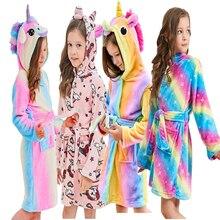 Мягкий банный Халат с капюшоном и единорогом; пижамы для девочек; подарок с Unicorn; детские пижамы; детские халаты; банный халат со звездами и радугой; одежда для сна; 11,11