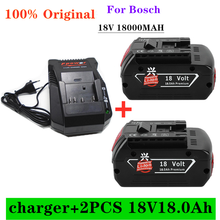 Charger for Bosch Electric Drill, 18 V, 10000 mAh, Li-ion Battery BAT609, BAT609G, BAT618, BAT618G, BAT614, 2607336236 charger