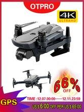 OTPRO Dron 4K GPS drone WiFi fpv Quadcopter fırçasız motor servo kamera akıllı dönüş drone kamera oyuncaklar VS X9