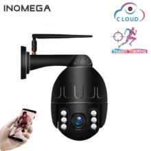 INQMEGA 1080P PTZ Speed Dome IP Camera WiFi Auto Tracking Wireless Outdoor Network CCTV Security Surveillance Waterproof Camera