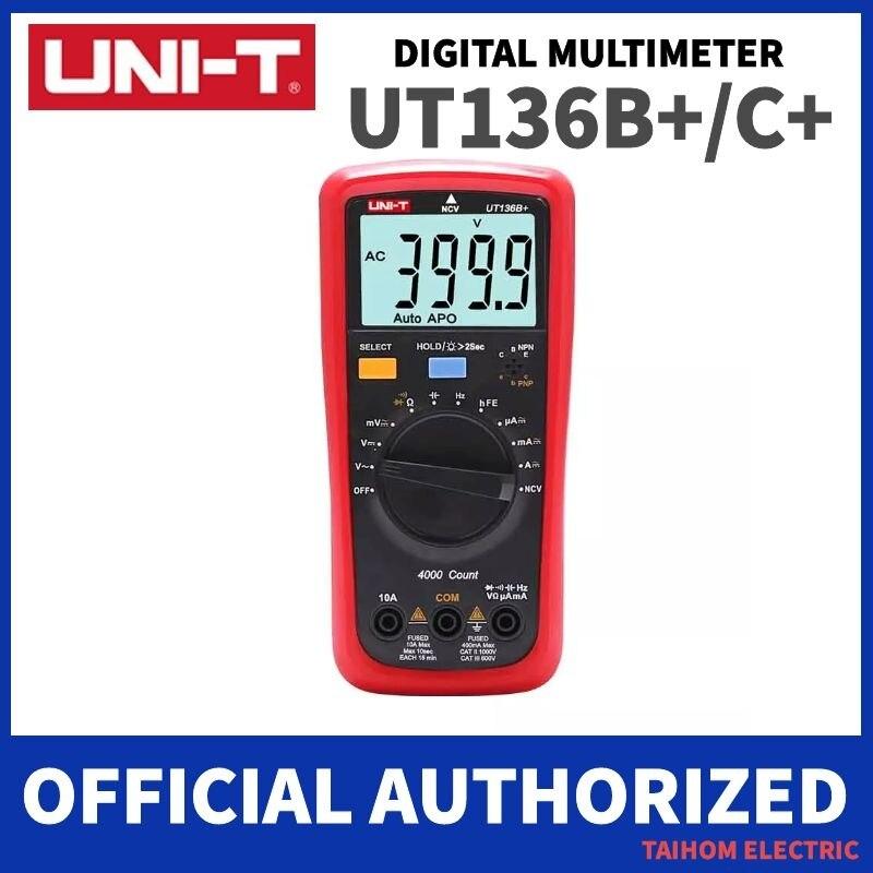 UNI-T UT136B +/UT136C + Multimetro digitale Auto Gamma 1000V 10A AC DC Voltmetro Misuratore di Corrente Tester Elettrico misura di temperatura