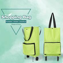 2 In 1 Foldable Shopping Cart With Wheels Premium Oxford Fabric Multifunction Shopping Bag Organizer High Capacity