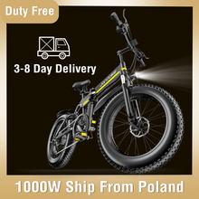 Janobike 1000W 48V vélo électrique double frein hydraulique e-bike avec batterie Panasonic 4.0 gros pneu Booster vélo pliant