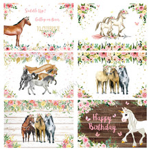 Horse Happy Birthday Party Photo Backdrop Custom Boys Girls Portrait Flower Decoration Photography Background Banner PhotoStudio