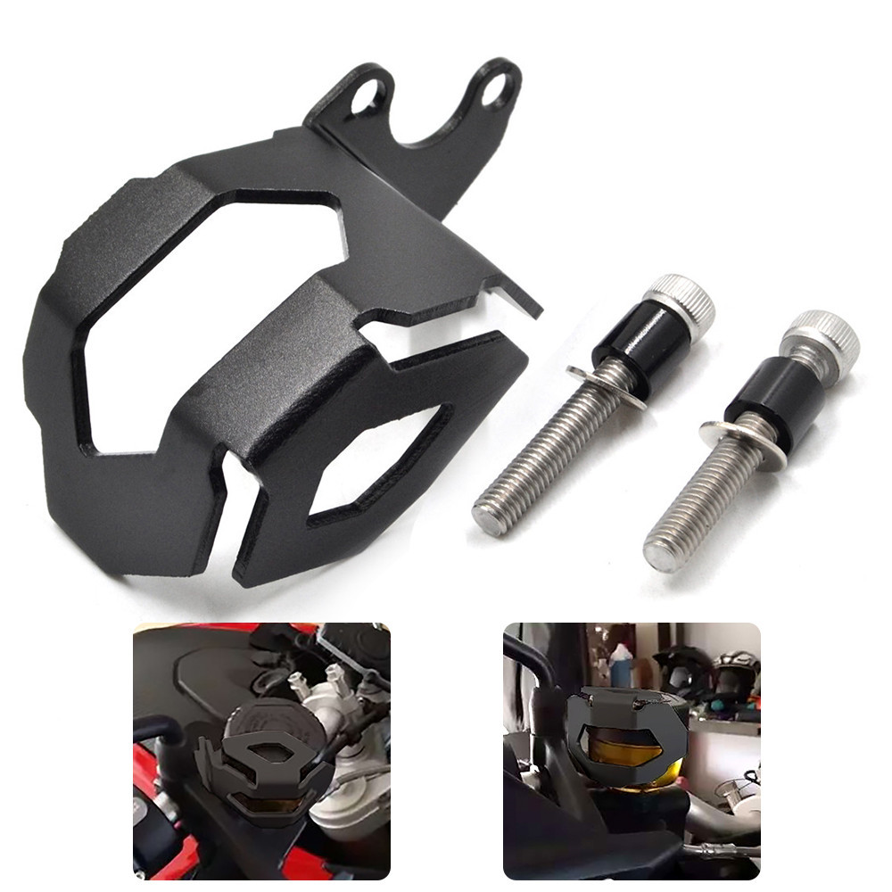 F700GS F800GS Front Brake Pump Fluid Reservoir Guard Protector Cover For BMW F700 F800 <font><b>GS</b></font> F <font><b>700</b></font> 800 <font><b>GS</b></font> 2013- 2018 <font><b>2017</b></font> 2016 2015 image