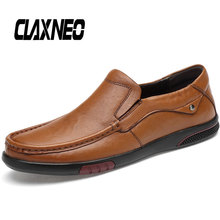 CLAXNEO Man Shoes Genuine Leather Autumn Male Casual Shoe Mens Moccasins Boat Footwear Loafers