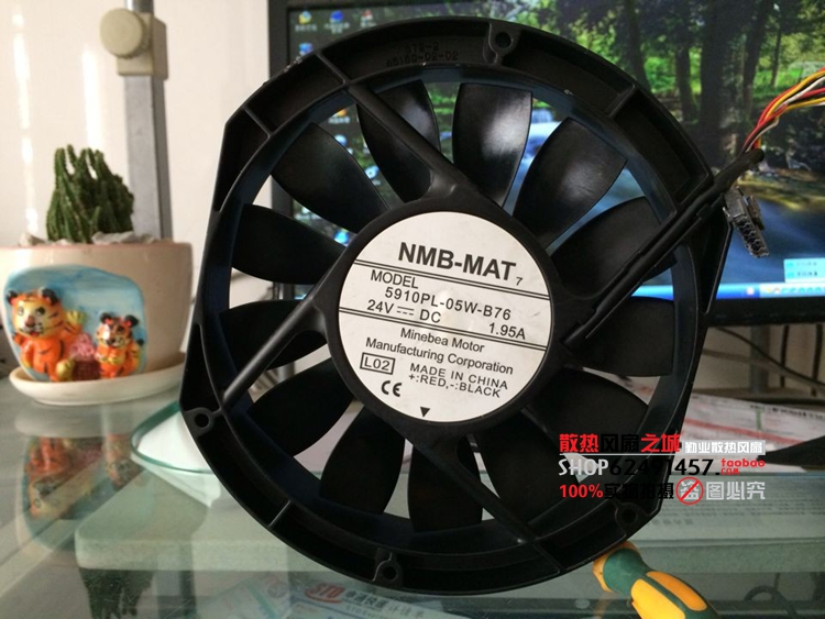 New 5910PL 05W B76 17025 24V 1.95A cooling fan drive 170*170*25mm|Fans & Cooling| |  - title=