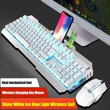 2,4G Беспроводная клавиатура мышь набор перезаряжаемая подсветка эргономичный 800-2400 dpi клавиатура комплект GY88