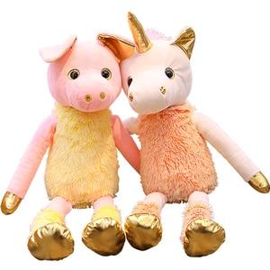 Lovely Unicorn Plush Toys Soft