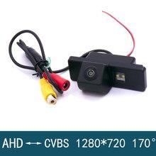 Para nissian qashqai/dualis j10 j11/xtrail t31/juke f15/kicks p15 hd 720p 170 ° lente fisheye carro invertendo câmera de visão traseira