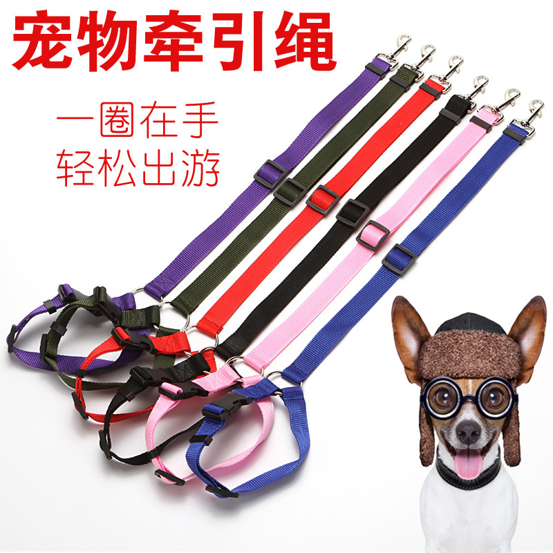 Pet Car Mounted Safety Belt Dual Purpose Neck Ring Hand Holding Rope Pet Car Mounted Dual Purpose Safety Belt Dog Car Mounted Sa