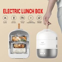 XIAOMI DEERMA 2L Tragbare Elektrische Lunch Box Edelstahl Multi-Funktion Drei-Schicht Lunchbox Wärme Schnell Anti -verbrühungen #3
