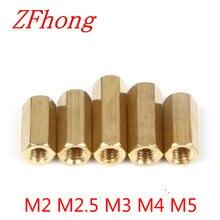 5-50 шт. M2 M2.5 m3 m4 m5* L Шестигранная латунная противостояние с внутренней резьбой латунная прокладка длиной 3 мм до 50 мм