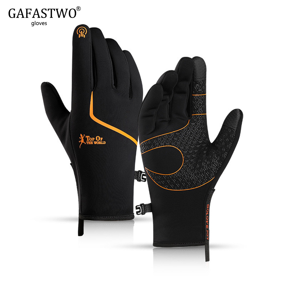 Winter Ski Mens Cycling Gloves Touch Screen Fashion Reflective Ladies Outdoor Plus Velvet Windproof Waterproof Warm Sports Glove