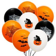 5/10 pçs halloween balões látex bat abóbora aranha balões festival decoração suprimentos festa balões para