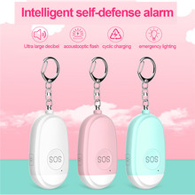 Personal Handy Alarm Safety Device Keychain USB Rechargeable Emergency Attack Anti-rape Self-defense Safety Alarm 130dB