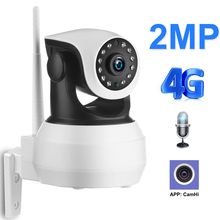 واي فاي كاميرا 4G 3G بطاقة Sim 1080P 720P HD شبكة فيديو كاميرا IP لاسلكية نظام إنذار GSM مراقبة الطفل كاميرا APP التحكم